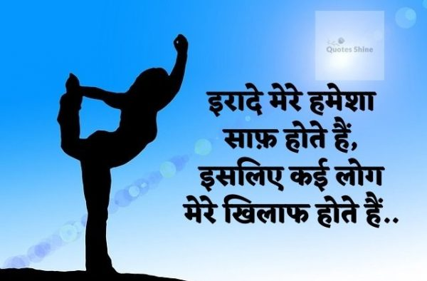 quotes-of-life-in-hindi